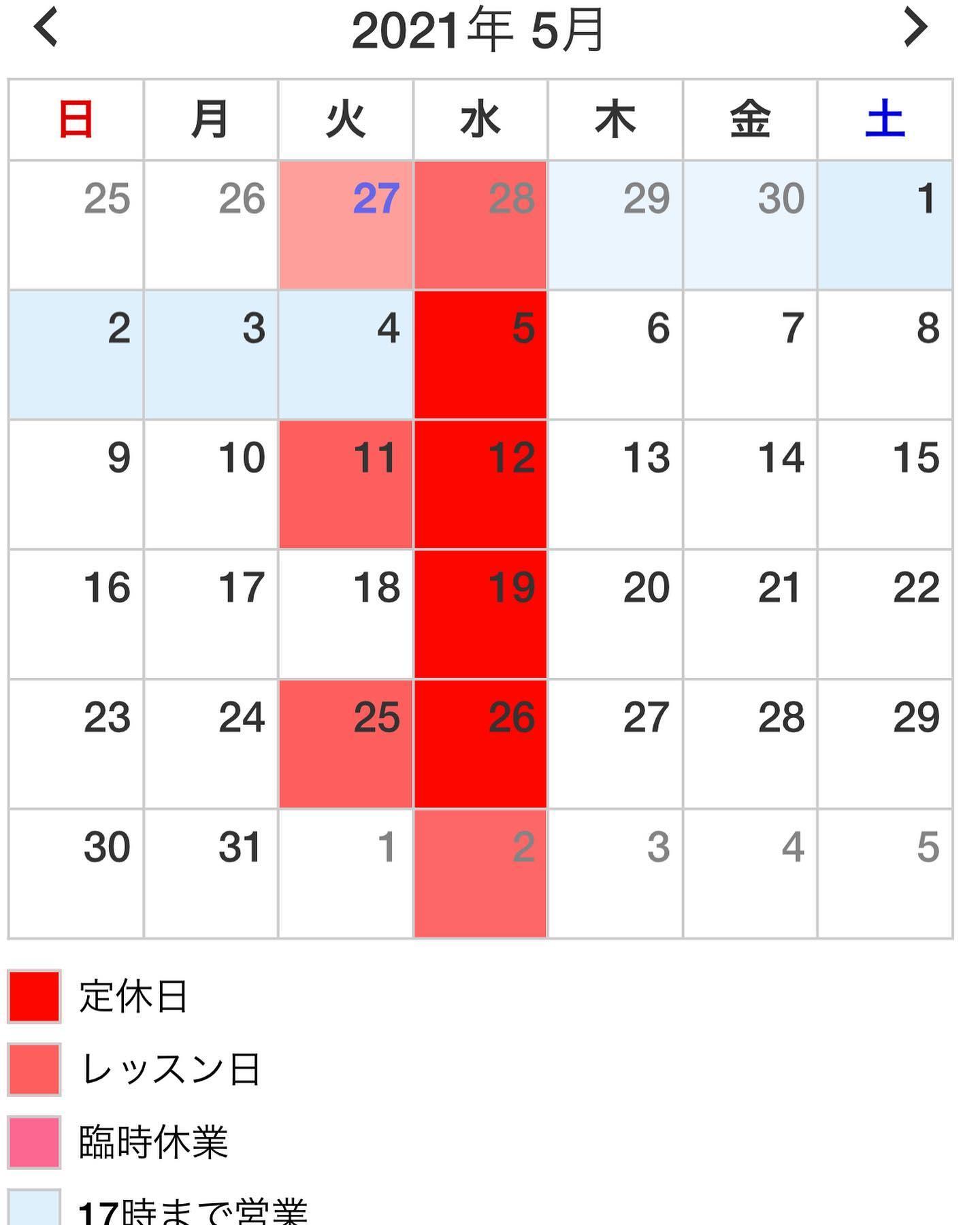5月のカレンダー🗓ゴールデンウィーク中は最終受付が16時までとなってます♀️外に出かけたくなるお天気紫外線が1年で1番強い季節、髪の毛の紫外線対策アイテムもあります🌞..緊急事態宣言中ですが最善の対策にて皆様のご来店お待ちしてます..〠627-0004京丹後市峰山町荒山1220-1︎0772608704close:Wednesday